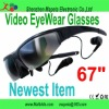 "Widescreen 67"" Video EyeWear Glasses"