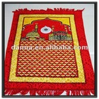 muslim popular carpet 2012