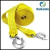 CE approved nylon tow strap