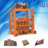Concrete blocks raw material