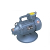 Vibrating Motor ZN-A Chinese Type