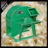 big capacity industrial wood chipper