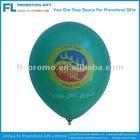 decoration balloon