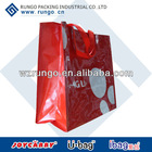 PP Woven Promotional Shopping Bags