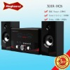 15W Speaker 2.1 Home Theatre System