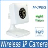 SOHO Cube Wireless IP Camera with Night Vision
