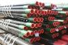 API steel casing pipe