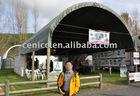 Multi-purpose Tent