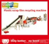 PP PE PS plastic scrap film recycling machine