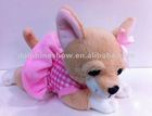 Hot selling plush dog 20122
