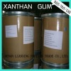 2012 Hot selling Xanthan Gum