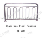 304 or 316L Stainless Steel Fence