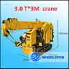 3T mini crawler crane 86-15837130557