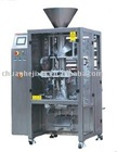 CH-720 Large Sized Vertical Automatic Packaging Machine
