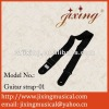 professional musical instrument accessories guitar strap-01