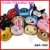 plush foldable bags-cute animal shape
