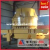 PL vertical impact crusher