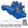 YX49-450 Floor Roller Forming Machine