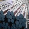 ERW Carbon Steel Pipe & Tube