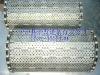 metal plate conveyor belting