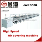 High speed air covering yarn machine