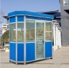Aluminum Alloy Safety Guard Booth (G110A-Y-01)