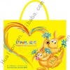 shopping gift non woven tote bag