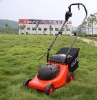 ULITE 003U,induction motor with copper wire electric lawn mower
