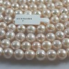 round 10.0-11.0mm A freshwater pearl strand necklace