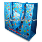 2012 last design woven pp bag for promotion (W800376)