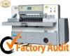 MX-92 Paper Cutter Machine
