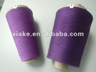 colored polyester - cotton yarn for weaving