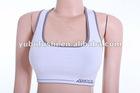 comfort seamless bra