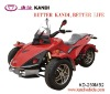 KD 250MB2 Tricycle ATV
