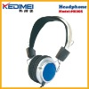 Kedimei Wired Computer Headset(K6905)