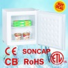 food cooler freezer BD-40