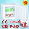 food cooler freezer BD-40