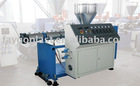SJ Series Single Screw Extruder