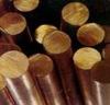 copper bar C5210