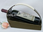 2011 New style Fashion design Faux leather__ MDF Wine bottle holder/wine cabinet/leather home decoration