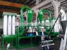 Plastics Pulverizer/PVC, PE, LDPE, ABS, PET miller/grinding mill