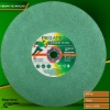 Special T41 Green Cutting Wheel For Stainless Steel