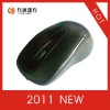 2011 Wired Optical Mouse with USB2.0/ PS2