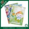 School Exercise Note Book SDEB-110013