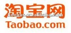 Buy Chinese items on taobao paipai