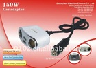 Car USB Charger with Two Cigarette Socket 150W / inversor de corriente 12VDC a 220V AC