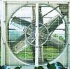wall mounted suction fan