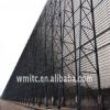 windbreak and dust suppression wall