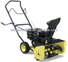 HOT HOT HOT !!! 2012 NEW MODEL Snow Blowers7818