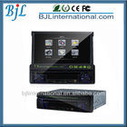 1 din 7.5 inch Car DVD Player